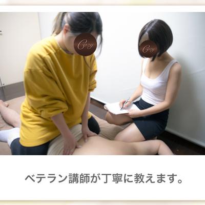 高田馬場cozyのメリットイメージ(2)
