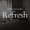 Relaxation salon Refresh