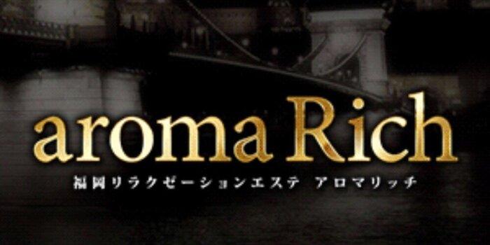 aroma Richの求人募集イメージ