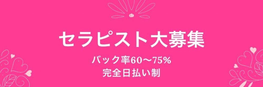 ORION〜オリオン〜